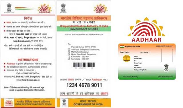 Aadhaar identification to be compulsary for driving license
