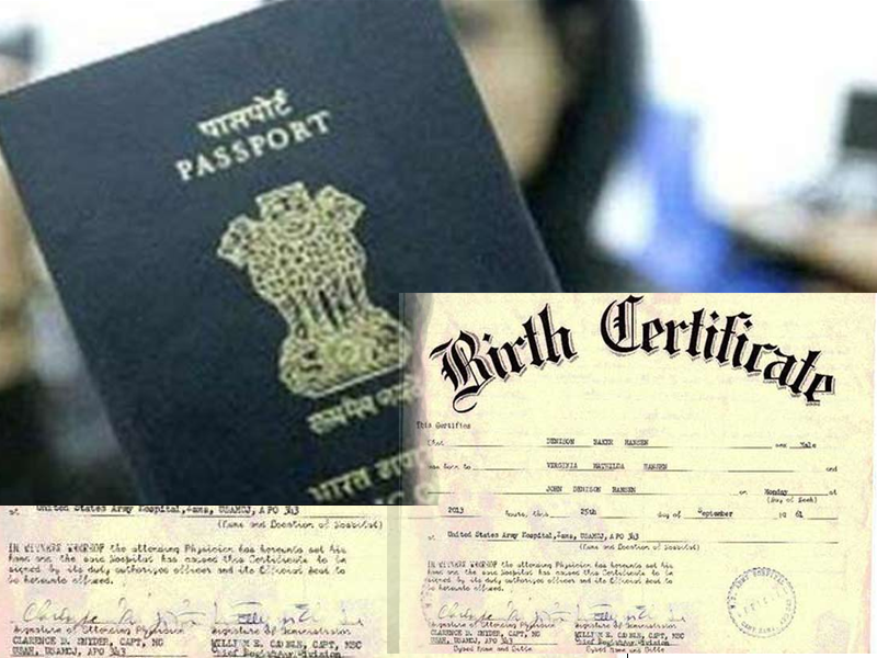 Birth certificate is not must for passport
