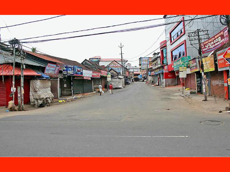 നോട്ട് നിരോധനം, തിങ്കളാഴ്ച കേരളത്തില് ഹര്ത്താല്