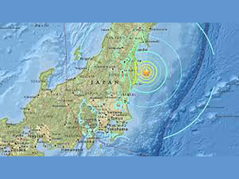 Tsunami hits Japan after 7.4 earthquake