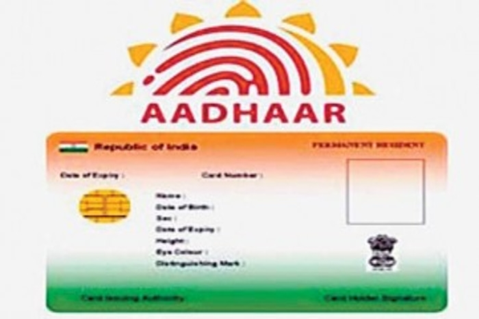 Goverment to make linking aadhar card and mobile number mandatory