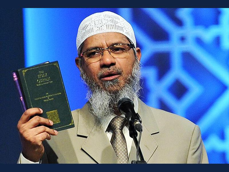 Anti terror agency files FIR against Zakir Naik, for spreading enmity